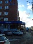 Фото 2 Астро-Волга