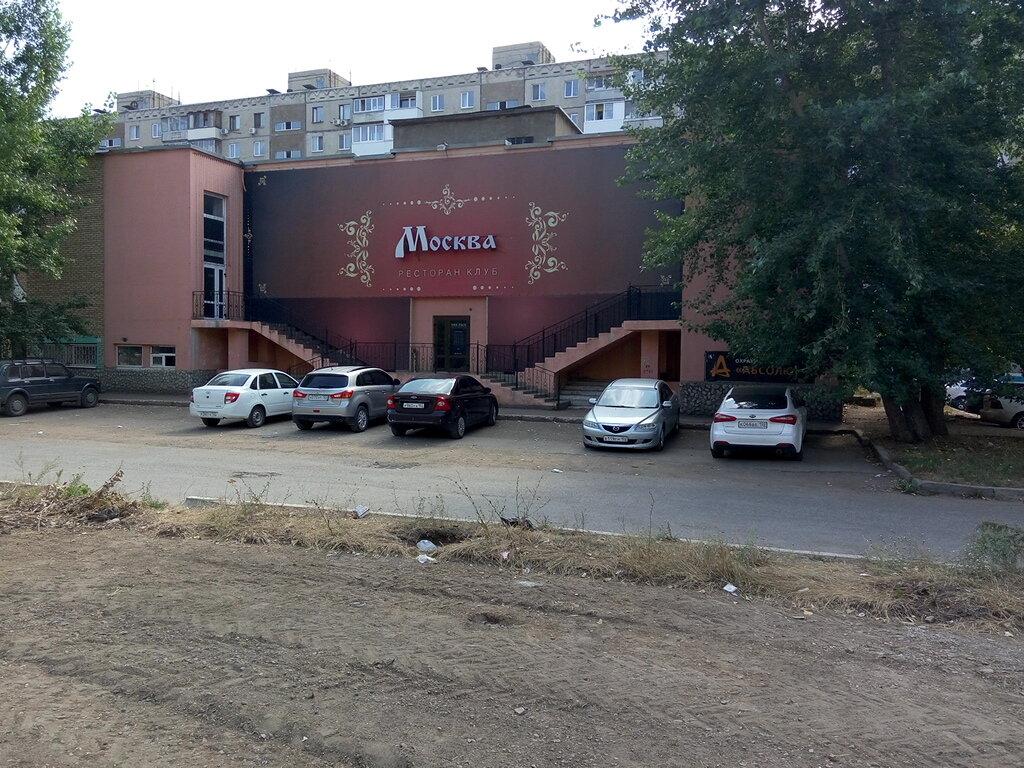 официальны клуб москва в уфе