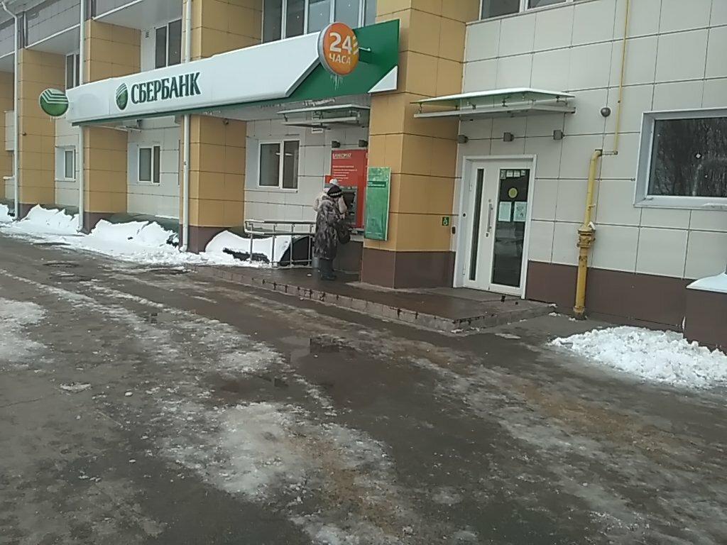 сбербанк смоленск официальный сайт фото объятия будут