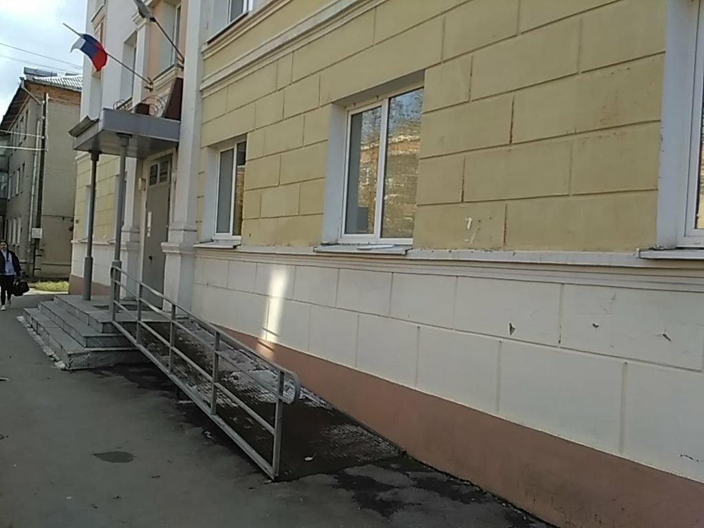 Мировой суд красносулинский