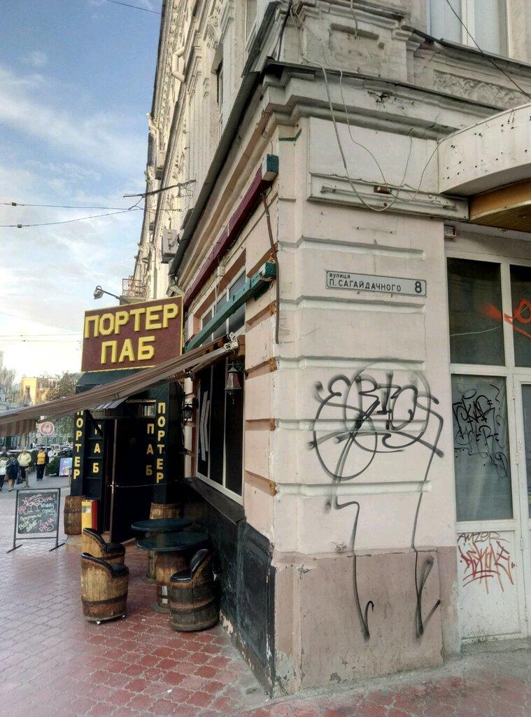 бар, паб — Портер Паб — Київ, фото №2