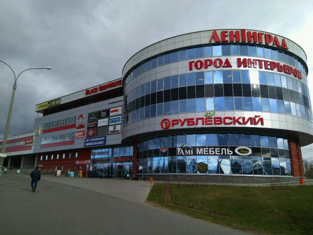 автошкола — Автошкола в Минске - Дорожная азбука — Минск, фото №2