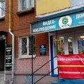 Keen системы Умный Дом, Установка охранных систем и контроля доступа в Даниловском районе
