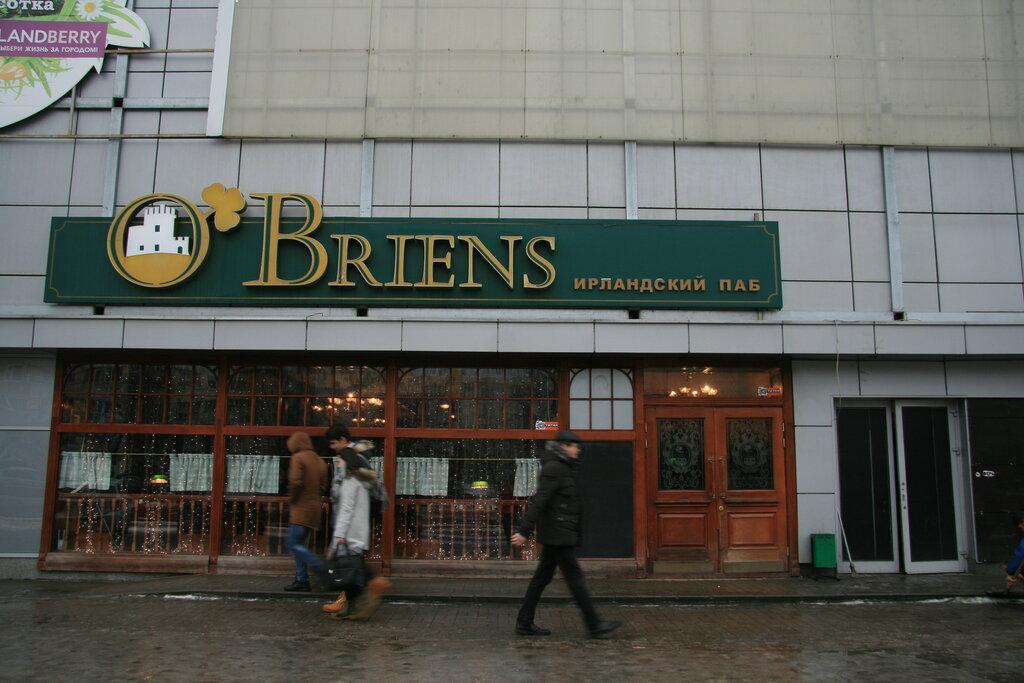 pub, bar — O'Briens — Saint Petersburg, фото №3