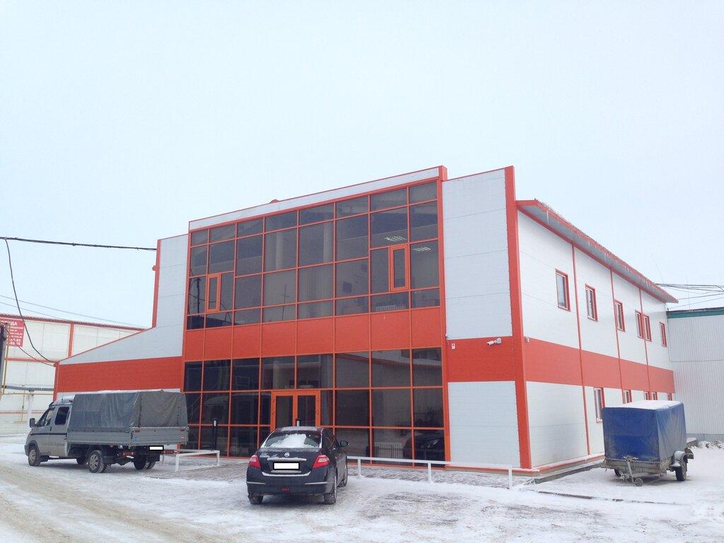 Работа нефтеюганск для девушек работа эскорт для девушек новосибирск