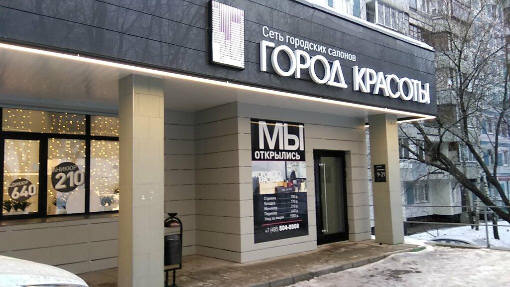 Работа у метро Алтуфьево в Москве  2152 вакансии на