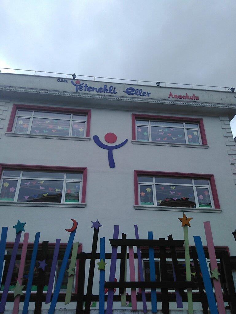 58e3f067 day care center, kindergarten — Yetenekli Eller Anaokulu — undefined, фото  №1