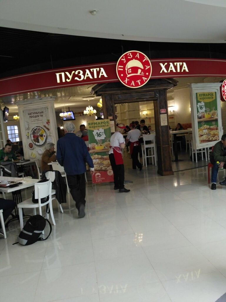 ресторан — Ресторан Пузата Хата — Київ, фото №2
