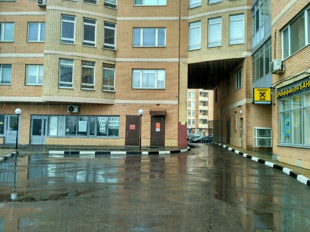 Москва ломбард 7 машина в аренду киев без залога с правом выкупа