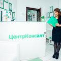 ЦентрКонсалт, Услуги юристов по регистрации ИП и юридических лиц в Старооскольском городском округе