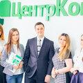ЦентрКонсалт, Услуги юристов по регистрации ИП и юридических лиц в Калуге