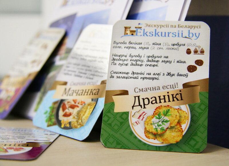 экскурсии — Экскурсии по Белоруссии Ekskursii.by - туроператор — Минск, фото №1