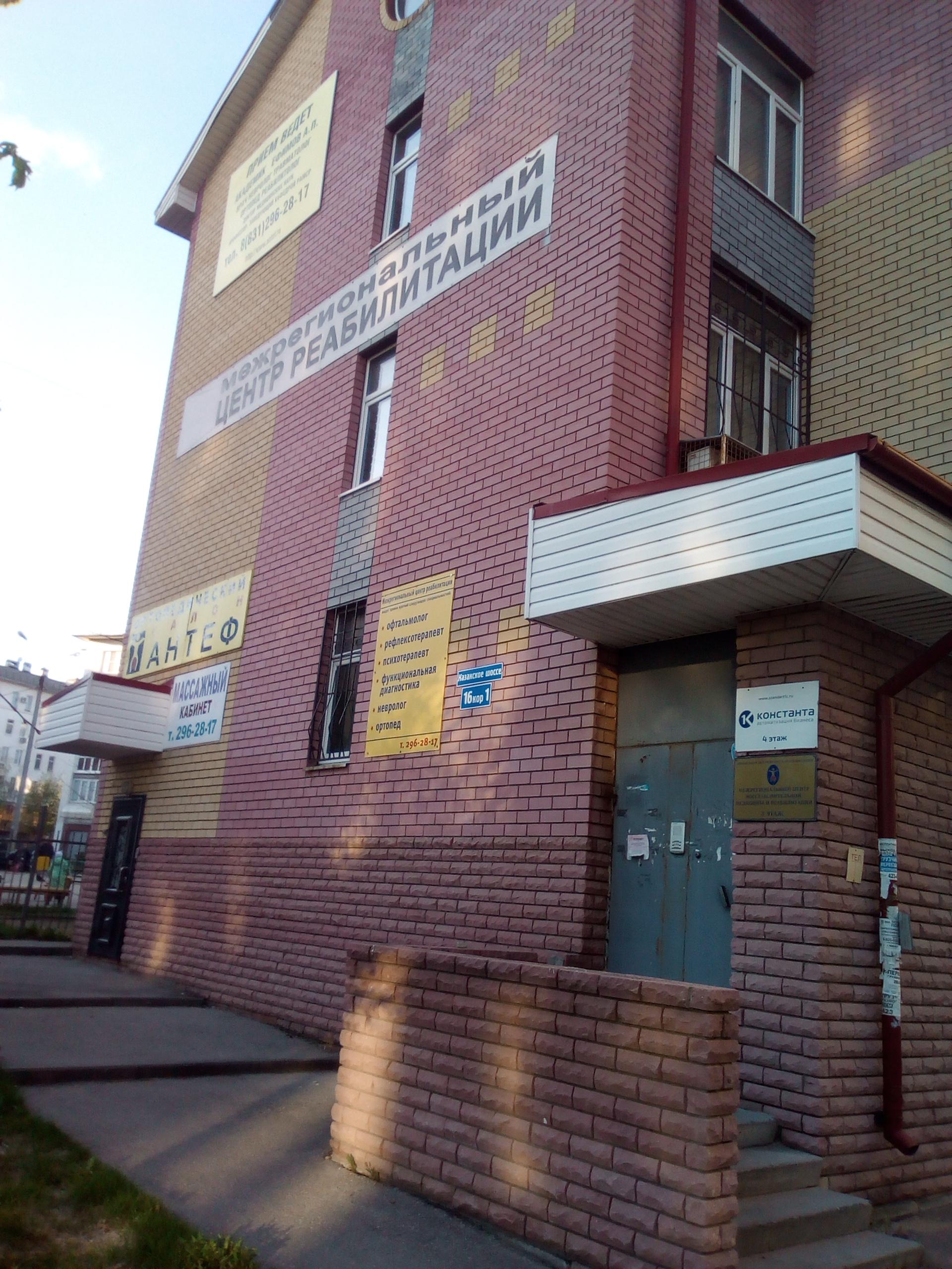 московский научно-практический центр реабилитации вследсвие детского церебрального парали