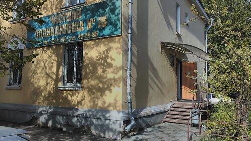 Больницы с ортопедическими отделениями г. москва