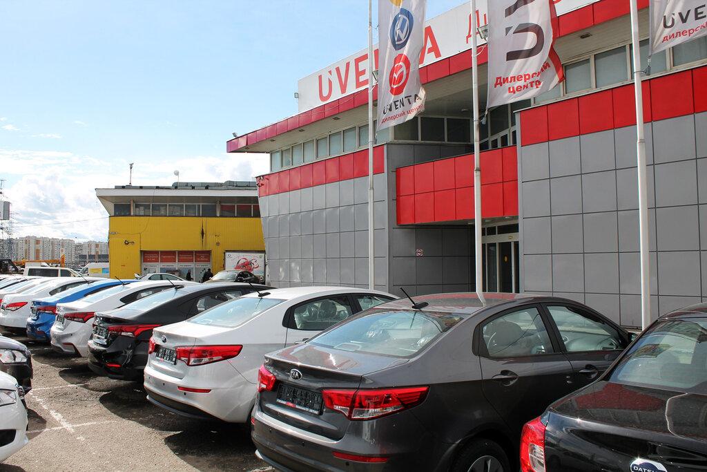 Автосалон uventa отзывы дилер в москве купить подержанный авто в москве в автосалонах