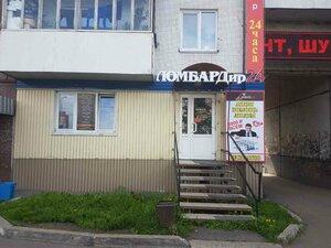 ЛОМБАРДир 24 - ломбард, ул. 9 Мая, 39, Красноярск — Яндекс.Карты f4190334611