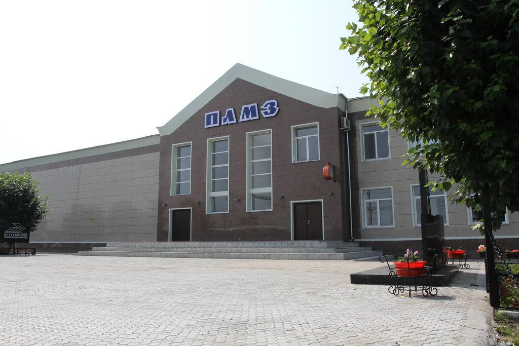 Магазины Петухово Курганской Области