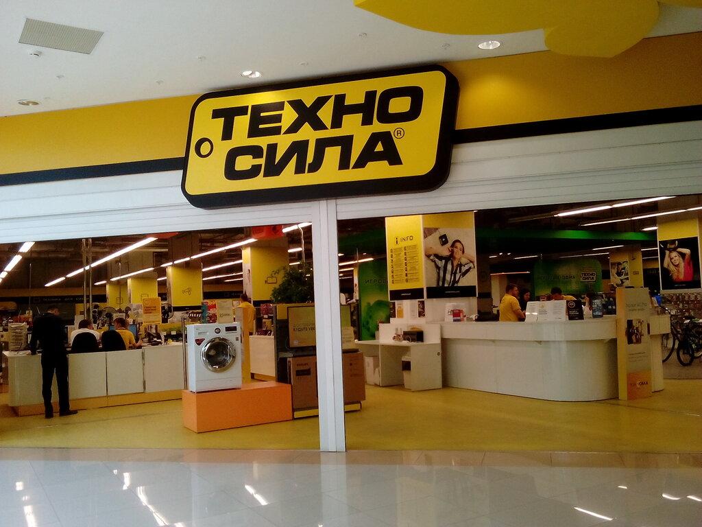 интернет магазин техносила интересуется, как поселок