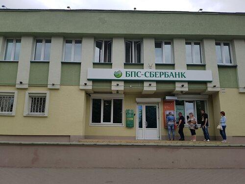 банки в Солигорске