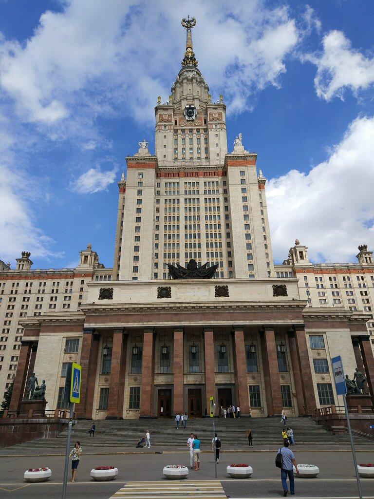 это значит, известные здания москвы фото и названия графика окраса животного