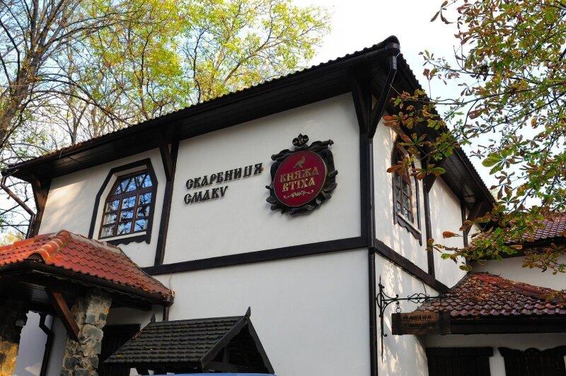ресторан — Княжа Втиха — Симферополь, фото №1