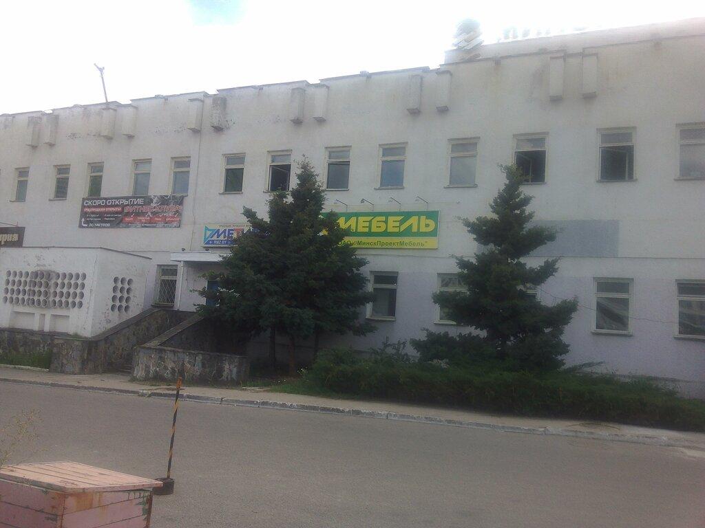 крепёжные изделия — Метизы — Минск, фото №2