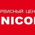 Сервисный центр Unicom, Ремонт и установка техники в Республике Хакасия