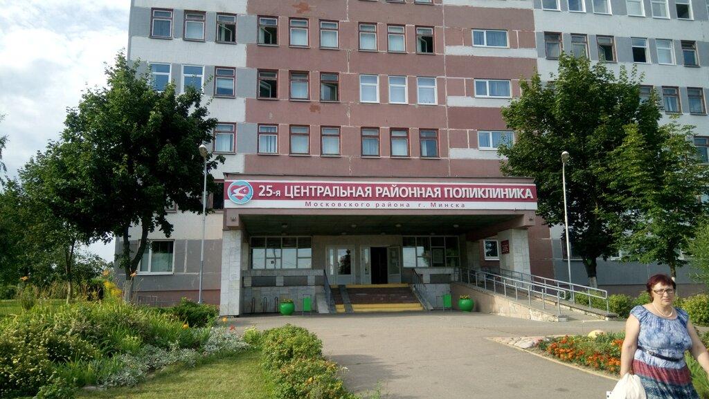 аптека — Белфармация аптека № 20 четвертой категории — Минск, фото №1