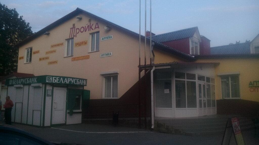 торговый центр — Тройка — Дзержинск, фото №1