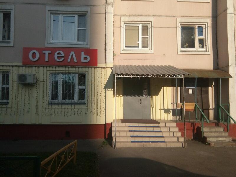 На Новороссийской