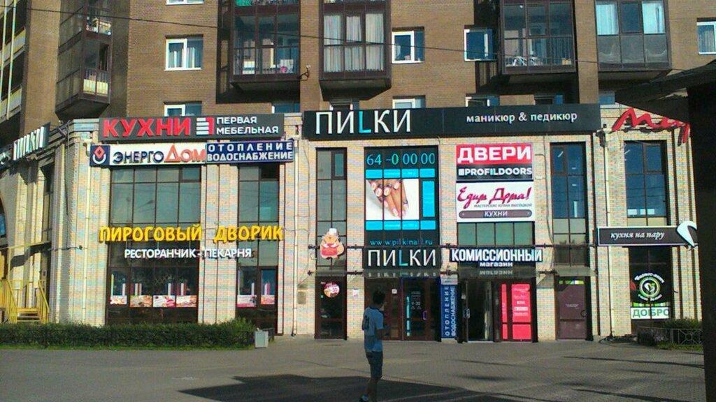 двери — Фирменный салон фабрики Профиль Дорс СПб — Санкт-Петербург, фото №3