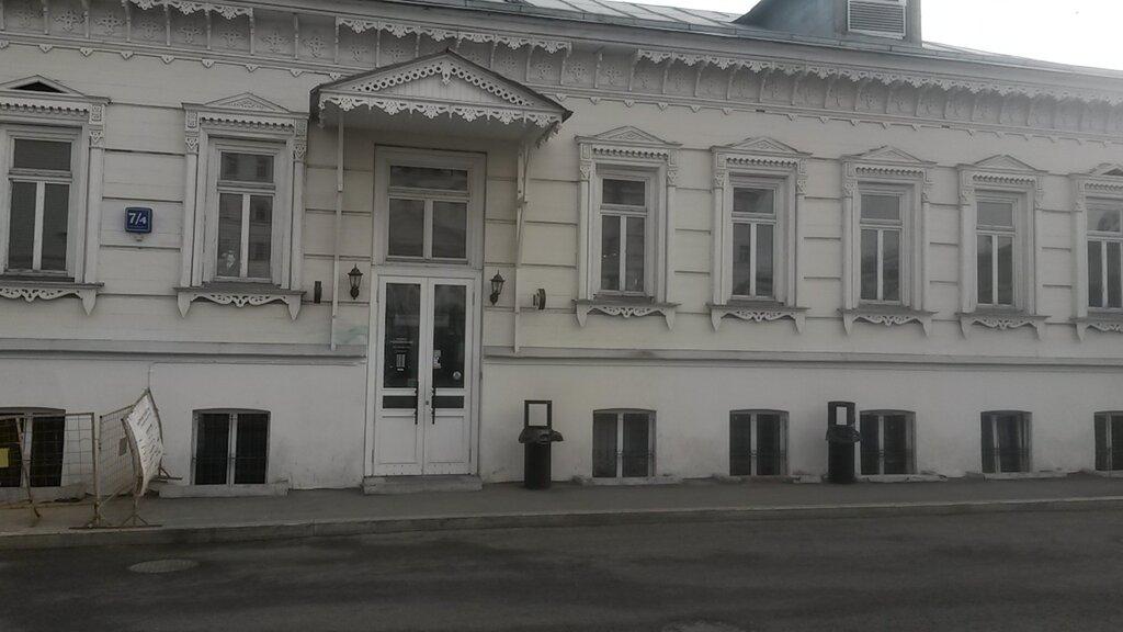 ресторан — Powerhouse Moscow — Москва, фото №1