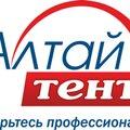 Алтай-Тент, центральный офис, Строительство домов и коттеджей в Октябрьском районе