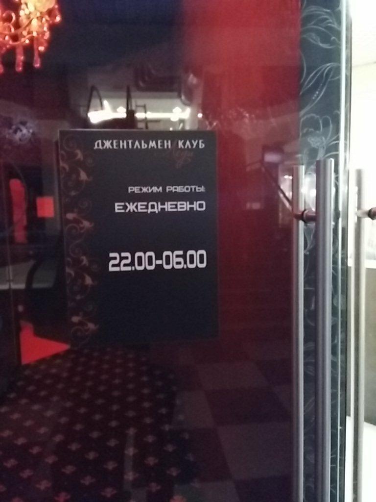 Москва клуб леди ночной клуб зажигалка в нижнем новгороде