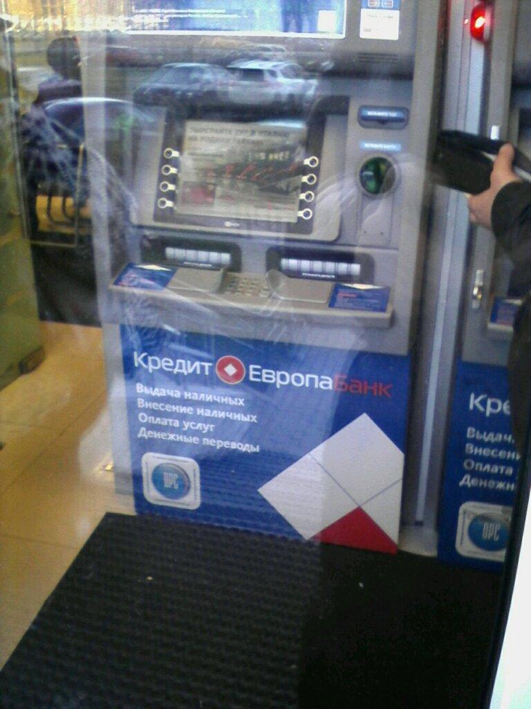кредит европа банк гражданский проспект фаст мани вход в личный кабинет займ вход в личный кабинет