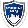 Безопасный город, Установка охранных систем и контроля доступа во Владивостокском городском округе