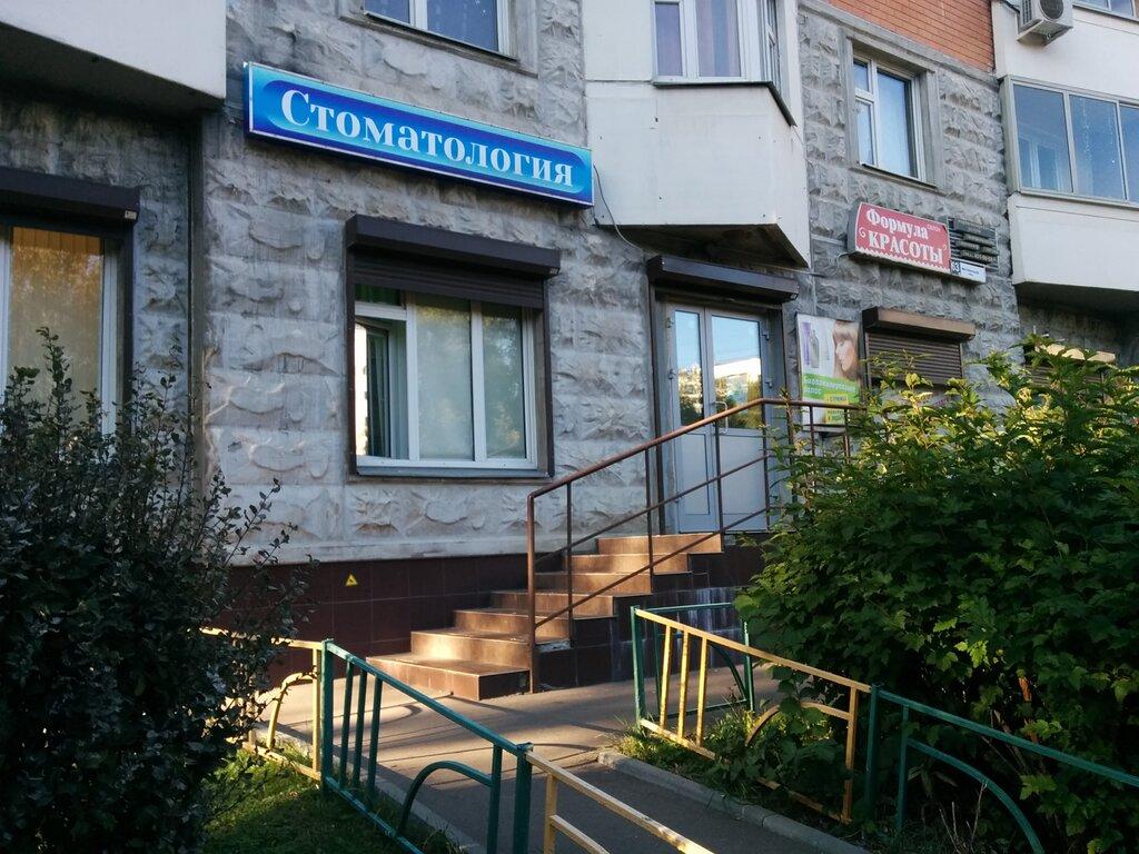 стоматологическая клиника — Добрый Доктор — Москва, фото №1