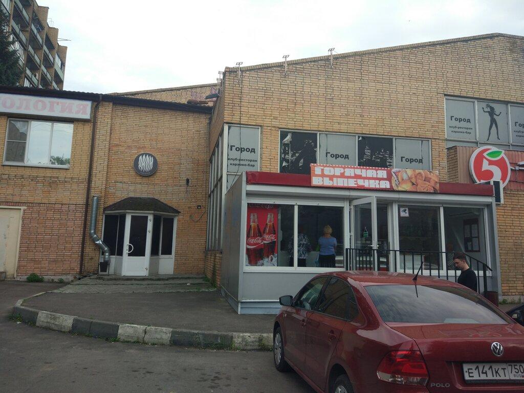 Город воскресенск ночные клубы клуб кубе либре москва