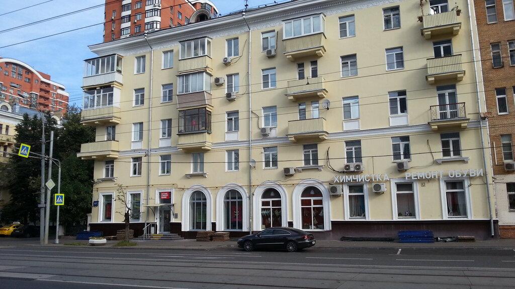 адреса хоум кредит банка в москве в свао