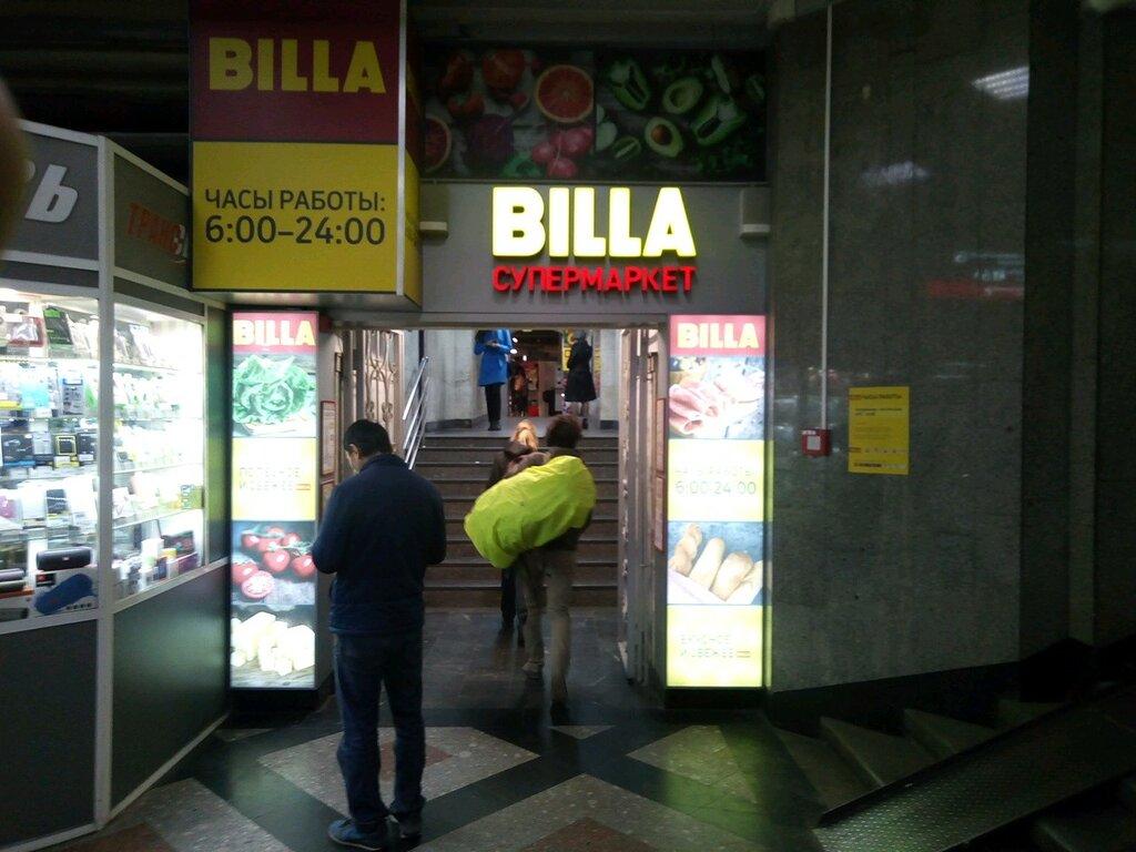 Купить сигареты казанский вокзал купить сигареты во владимире недорого