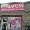Рубин, Электромонтажные работы в Городском округе Майкоп