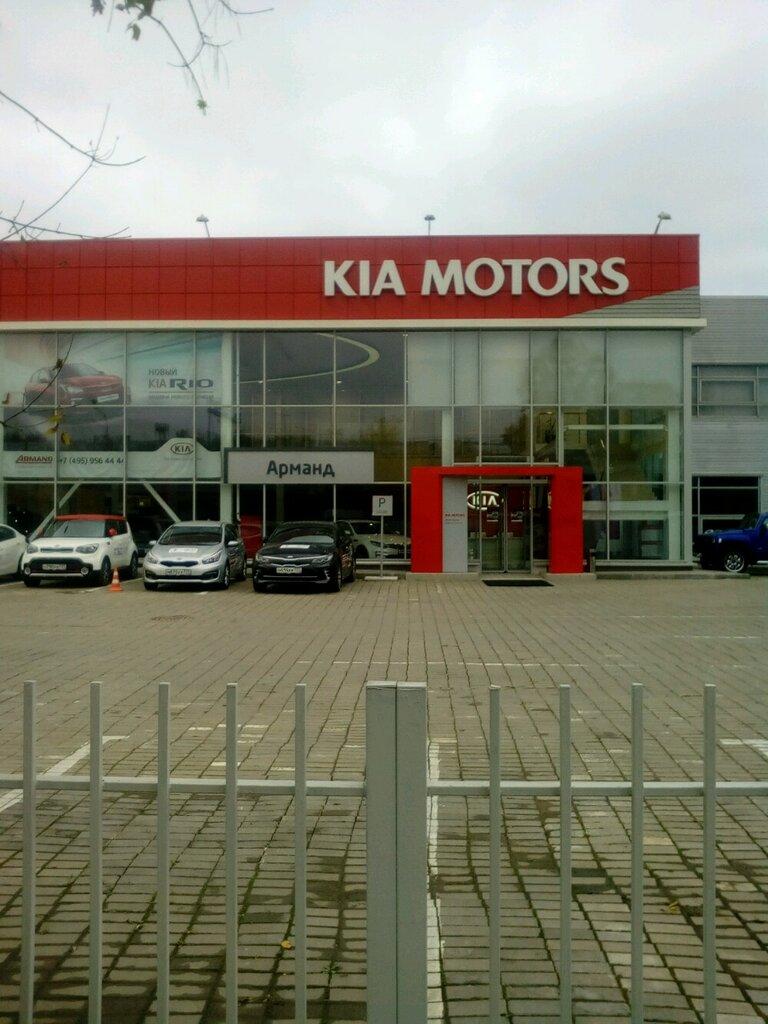 Автосалон на окружной в москве кредит под залог авто без подтверждения дохода без залога