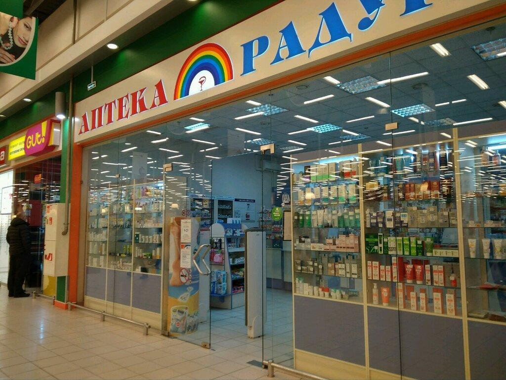 аптека — Радуга — Санкт-Петербург, фото №2