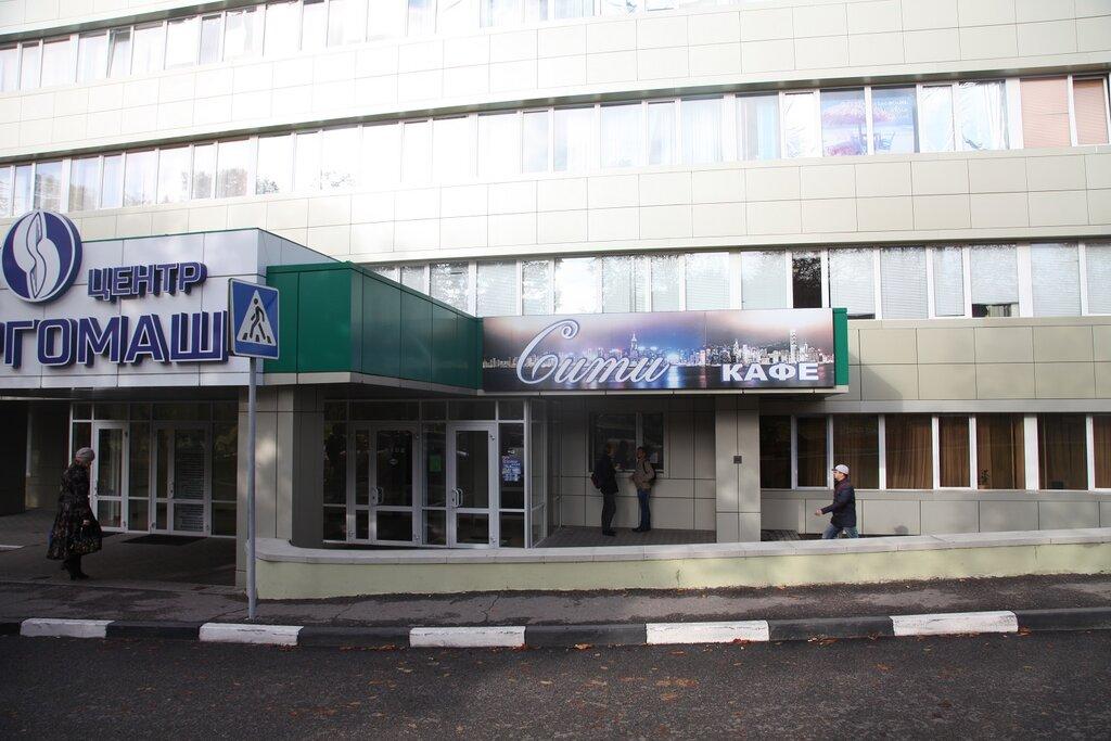 бизнес-центр — Бизнес-центр Энергомаш — Белгород, фото №4