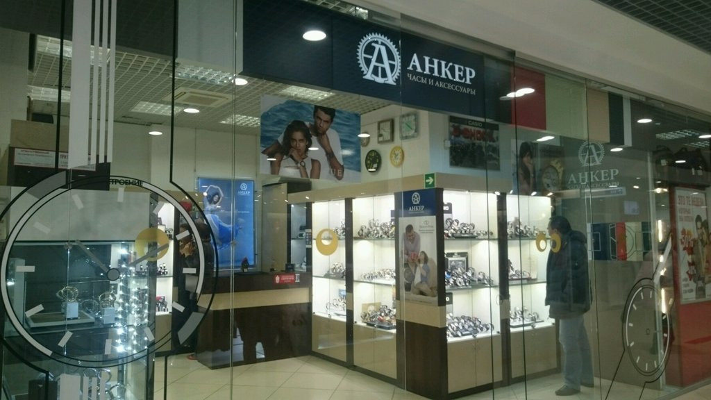 Анкер Шоп Интернет Магазин Часов