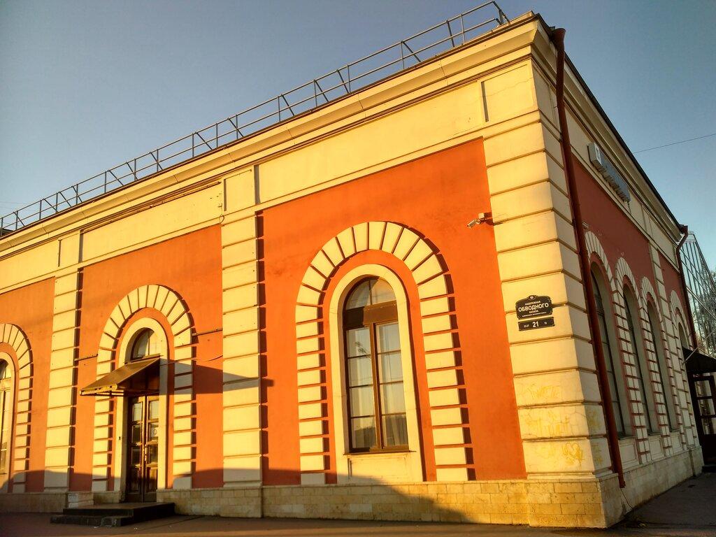 типография — Рубланк — Санкт-Петербург, фото №1