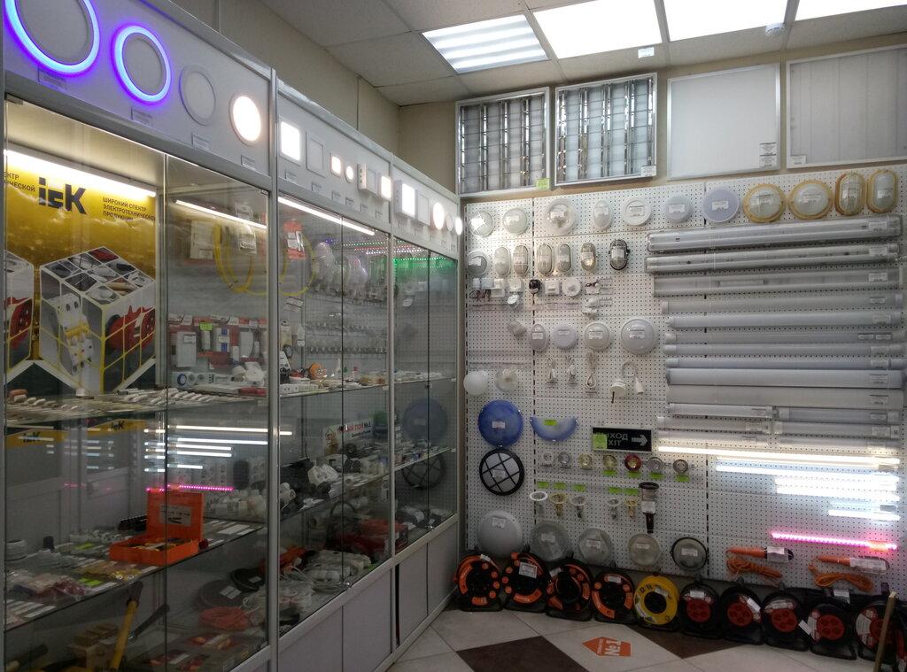 блондинка интернет-магазин электрики и электрооборудования способен