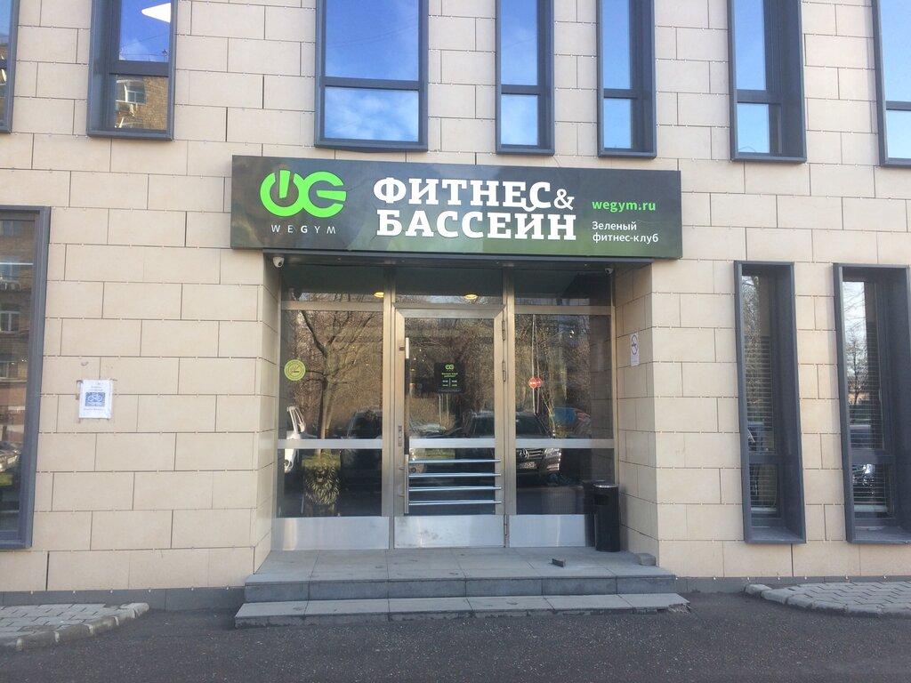 фітнес-клуб — WeGym — Москва, фото №1