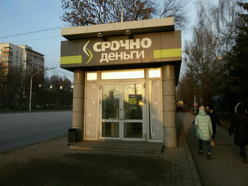 Кредит без 2 ндфл какие банки дают краснодар