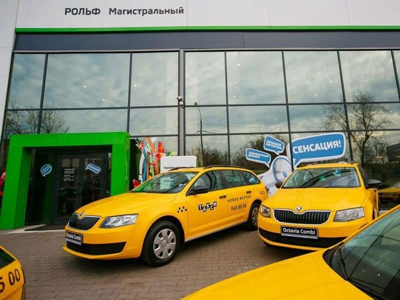 Новое желтое такси - фотография №3